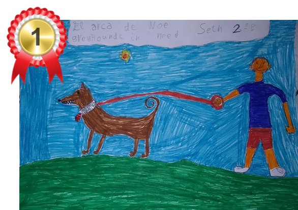 1st place - Seth age 7